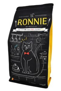 RONNIE CAT FOOD