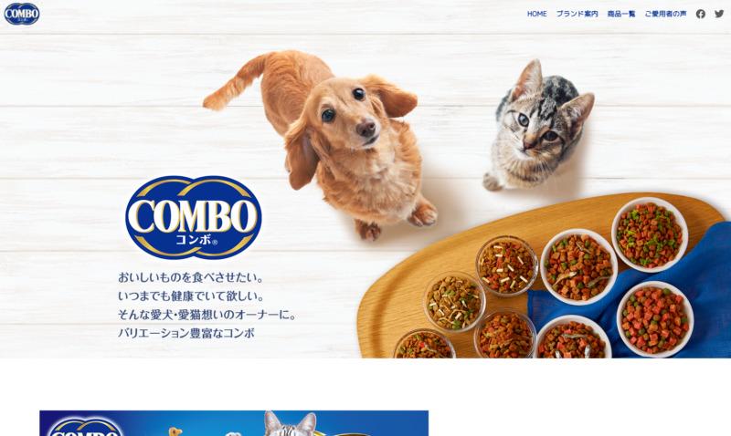 COMBO コンボ キャットフード