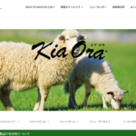 Kia Ora キオアラ キャットフード