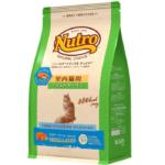 ニュートロ ナチュラルチョイス 室内猫用 アダルトサーモン