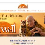 AllWell オールウェル キャットフード