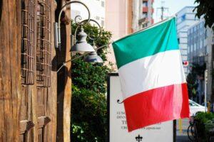 イタリア キャットフード
